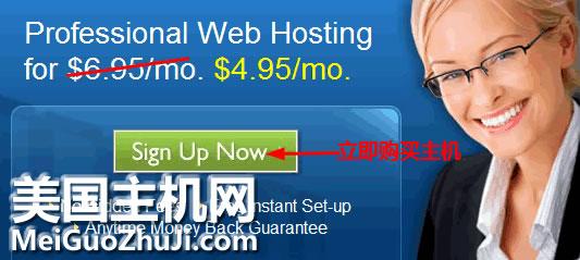 Bluehost主机购买中文图解教程最新完整版1