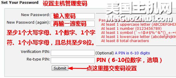 Bluehost主机购买中文图解教程最新完整版8