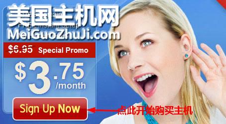 JustHost主机购买中文图解教程1